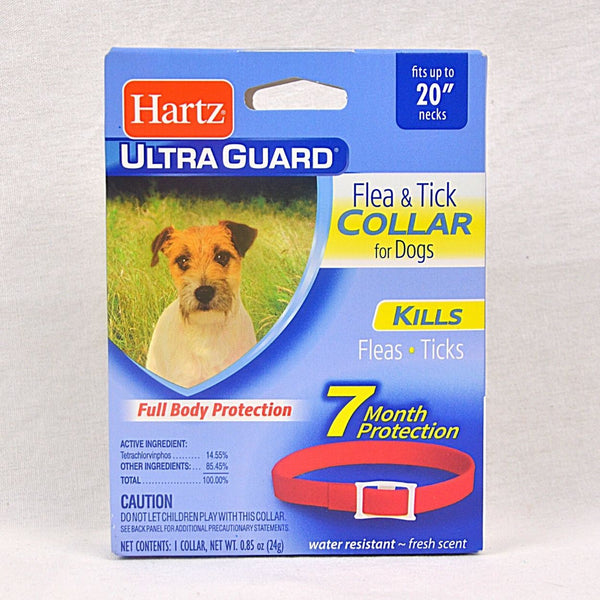 HARTZ Ultraguard Flea and Tick Collar For Dog - Red Grooming Medicated Care Hartz