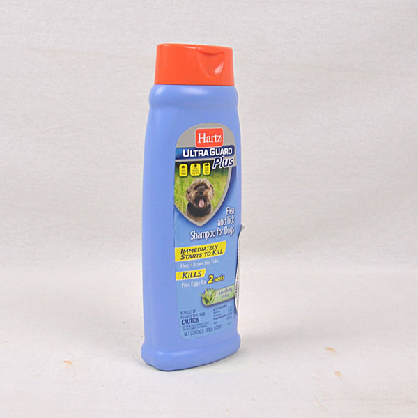HARTZ Ultraguard Flea and Tick with Aloe Shampoo 532ml Grooming Medicated Care Hartz