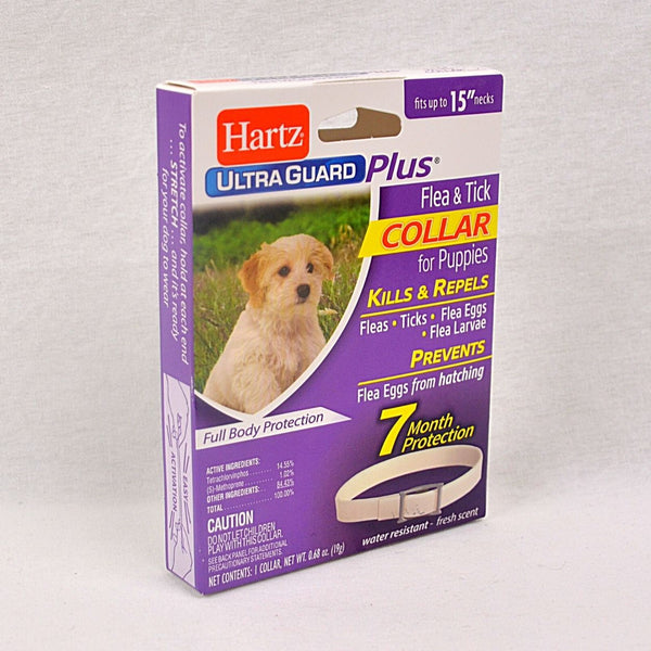 HARTZ UltraGuard Plus Flea and Tick Collar Puppy Pet Medicated Care Hartz