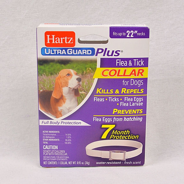 "HARTZ Ultraguard PLUS Flea &Tick Collar Dog 22"" Pet Medicated Care Hartz"