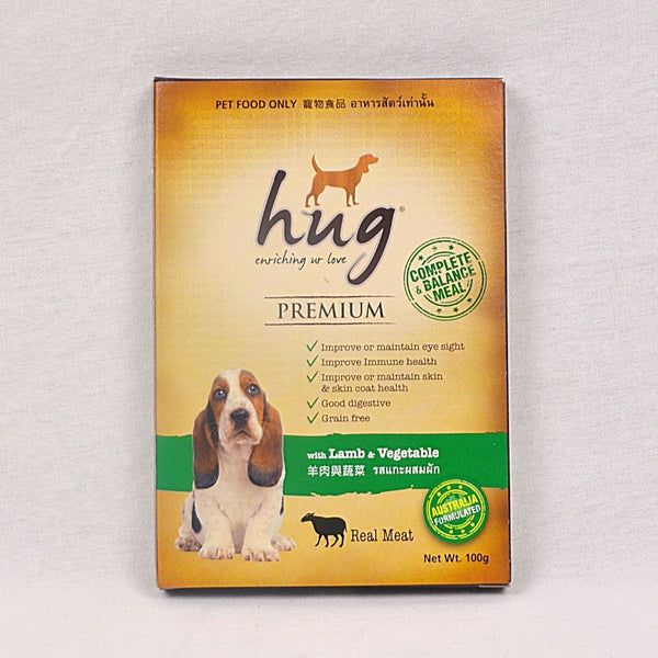 HUG Premium Pouch With Lamb and Vegetables 100gr Dog Food Wet Hug