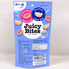 INABA USA701A Juicy Bites Tuna and Chicken 3pcs Cat Snack Ciao