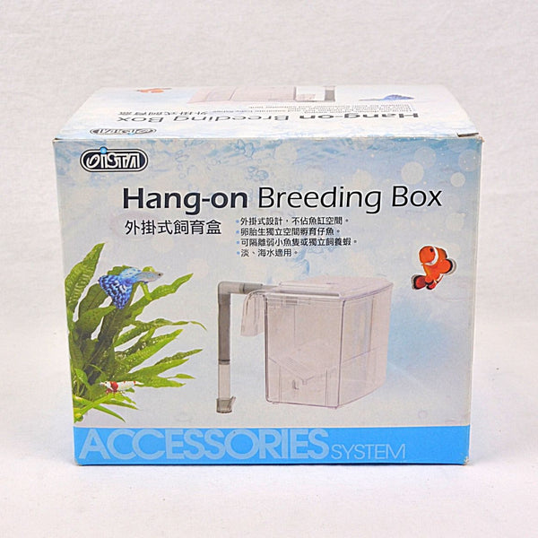 ISTA Breeding Box M Fish Aquarium Ista