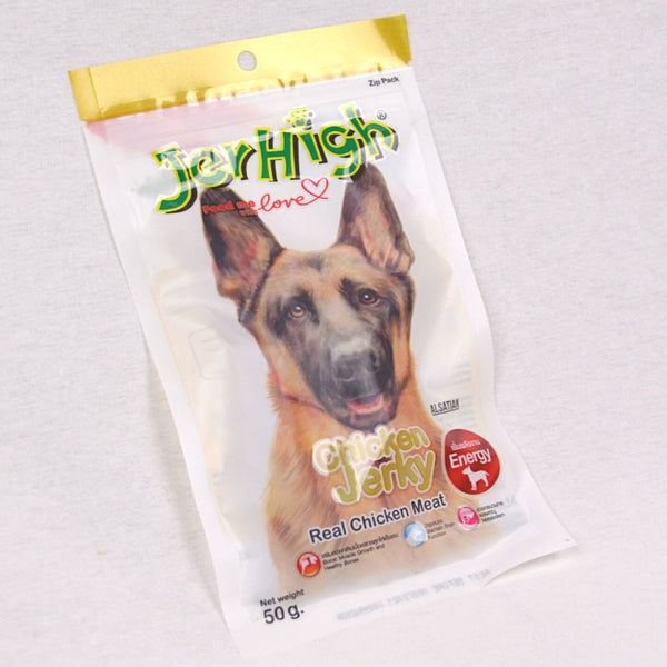 JERHIGH Chicken Jerky 70gr Dog Snack Jerhigh