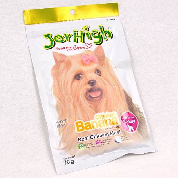 JERHIGH Fruity Stick Banana 70gr Dog Snack Jerhigh