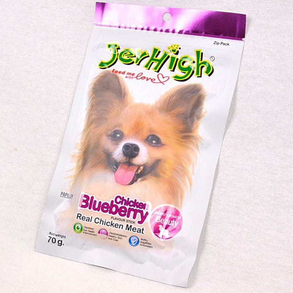 JERHIGH Fruity Stick Blueberry 70gr Dog Snack Jerhigh