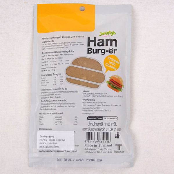 JERHIGH Hamburger Chicken with Cheese 11gr Dog Snack Jerhigh