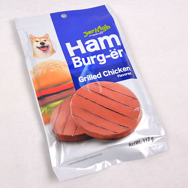JERHIGH Hamburger Grilled Chicken Flavour 112g Dog Snack Jerhigh