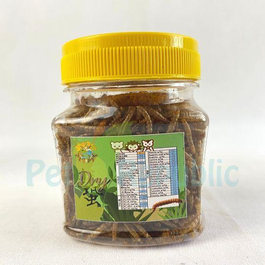 JOJOBA Mealworm Ulat Hongkong 25gr Small Animal Snack Distrik33