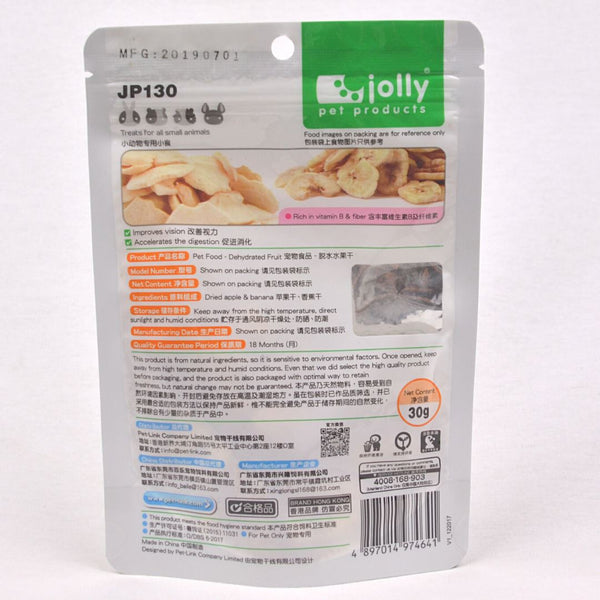 JOLLY JP130 Dried Apple and Banana 30gr Small Animal Snack Jolly