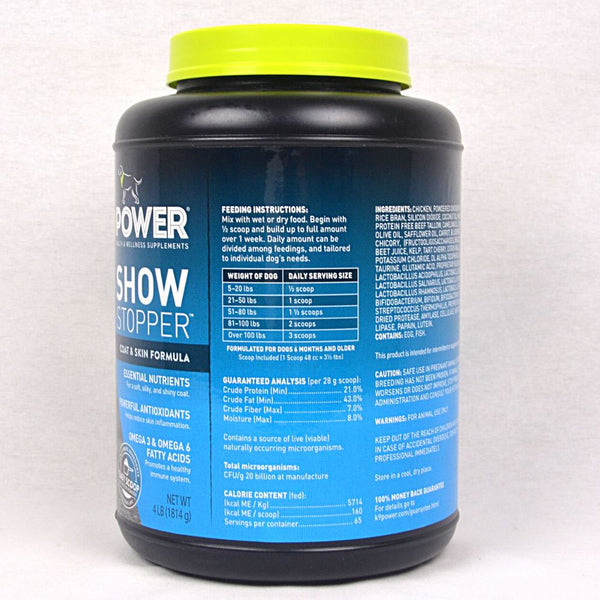 K9 Power ShowStopper 4lbs Pet Vitamin and Supplement K9
