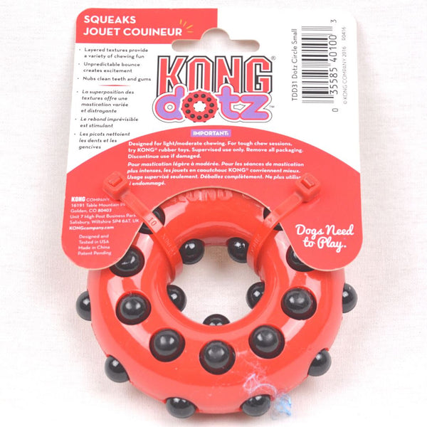 KONG TDD31 Dotz Circle Small Dog Toy Kong
