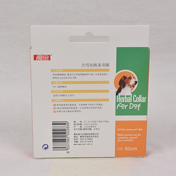 MAGIC Pet Herbal Flea and Tick Collar for Dog Grooming Medicated Care Magic