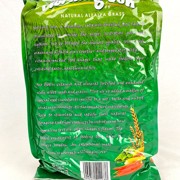 MORNINGSUN Rabbits Food Alfalfa Grass 1.2kg Small Animal Food Morning Sun