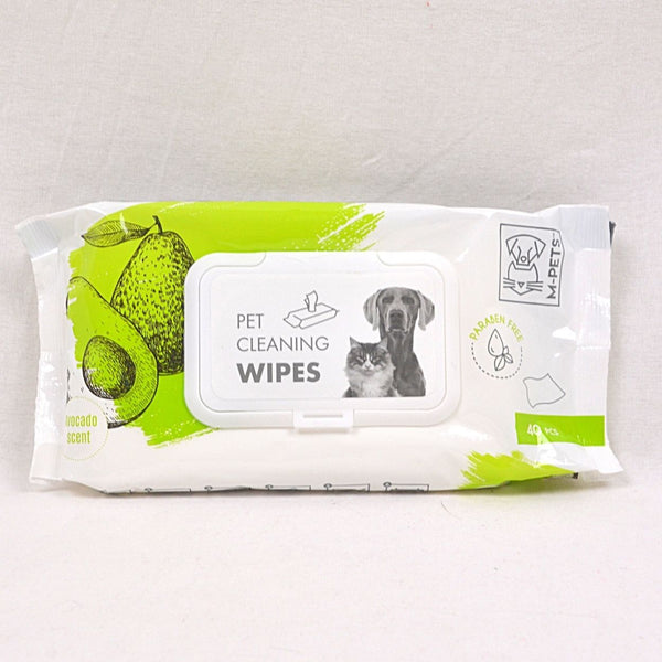 MPETS Cleaning Wipes Avocado 15x20cm 40pcs Grooming Pet Care MPets