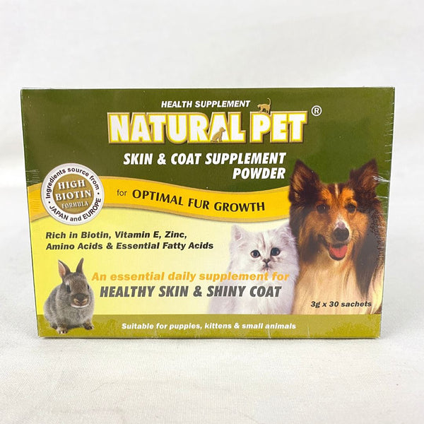 NATURALPET Skin and Coat Supplement Powder 3g x 30sct Pet Vitamin and Supplement Natural Pet