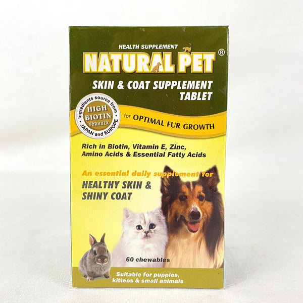 NATURALPET Skin and Coat Supplement Tablet 60pcs Pet Vitamin and Supplement Natural Pet