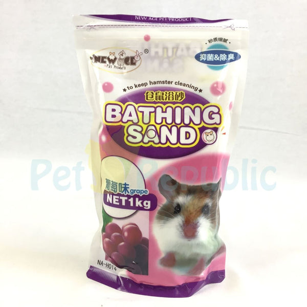 NEWAGE Hamster Bathing Sand Grape 1KG Small Animal Sanitasi New Age
