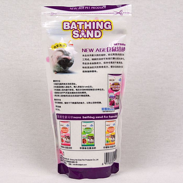 NEWAGE Hamster Bathing Sand Grape 500gr Small Animal Sanitasi New Age