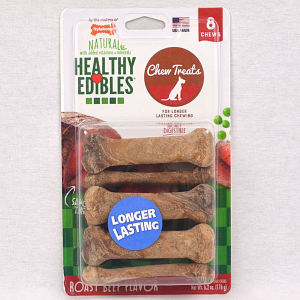 NYLABONE Healthy Edibles Roast Beef Petite 8pcs Dog Dental Chew Nylabone