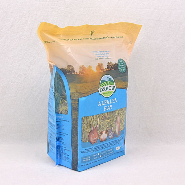 OXBOW Alfalfa Hay 425gr Small Animal Food Oxbow