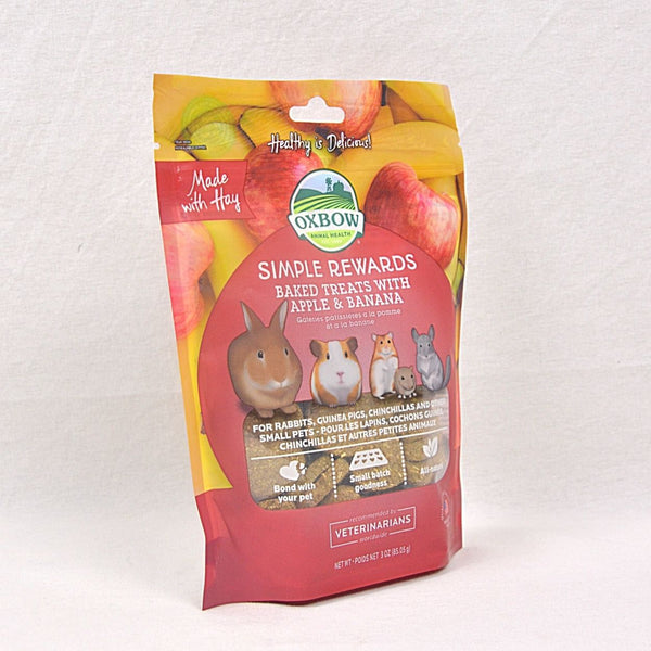 OXBOW Baked Treat With Apple and Banana 85gr Small Animal Snack Oxbow