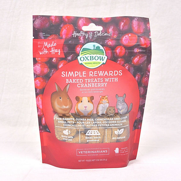 OXBOW Baked Treat With Cranberry 85gram Small Animal Food Oxbow