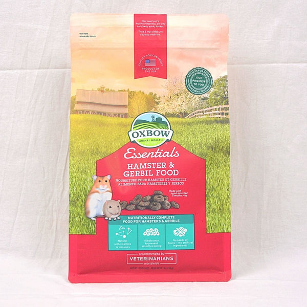 OXBOW Essential Hamster and Gerbil Food 454gr Small Animal Food Oxbow