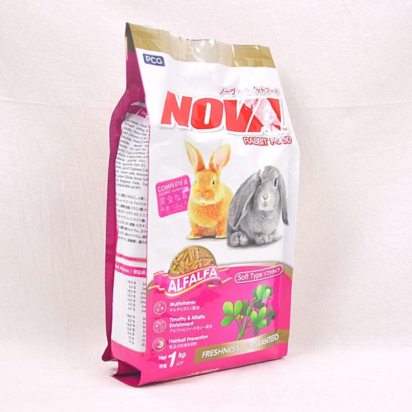 PCG Nova Rabbit Food 1kg Small Animal Food PCG