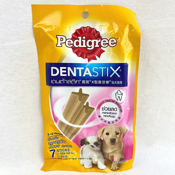 PEDIGREE Denta Stix Puppy 56gr Dog Dental Chew Pedigree