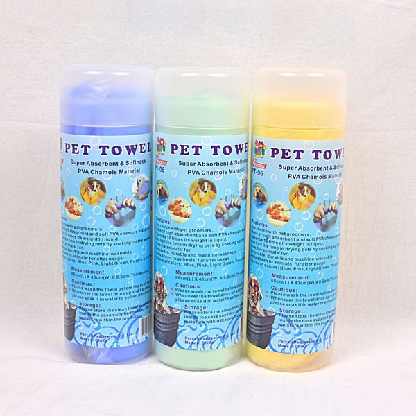 PERCELL Pet Towel with tube Grooming Tools Percell