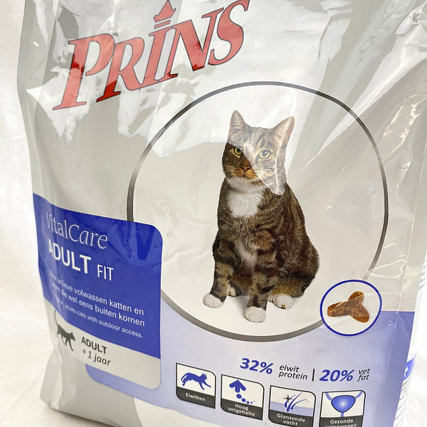 PRINS Vitalcare Adult Fit 1,5kg Cat Dry Food Prins