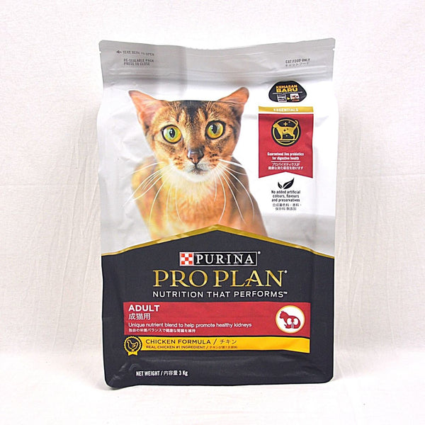 PROPLAN Adult Cat Chicken Cat Dry Food Proplan 3kg