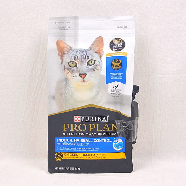 PROPLAN Adult Cat Indoor Hairball Control Chicken Cat Dry Food Proplan 1.5kg