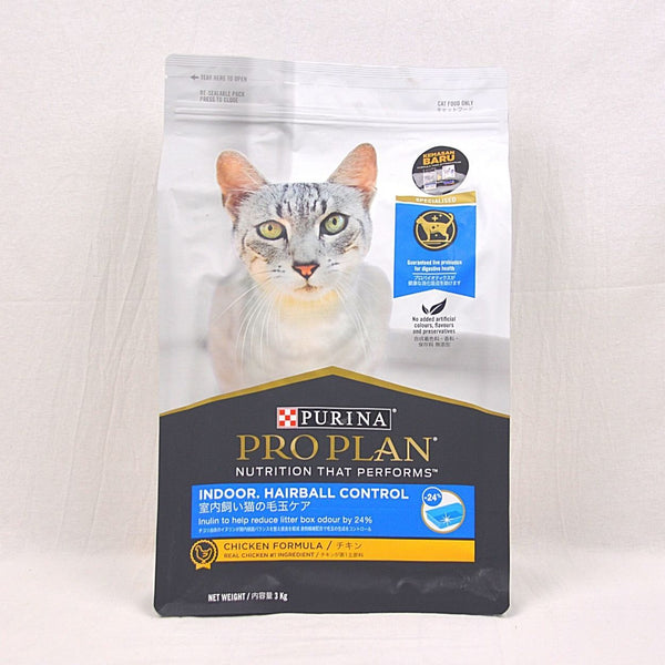 PROPLAN Adult Cat Indoor Hairball Control Chicken Cat Dry Food Proplan 3kg