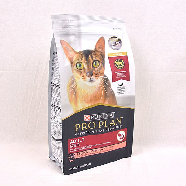 PROPLAN Adult Cat Salmon Cat Dry Food Proplan