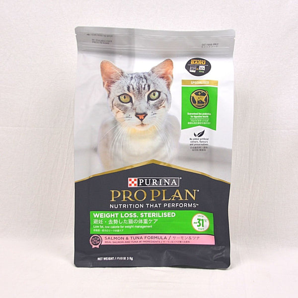 PROPLAN Adult Cat Sterilised Salmon tuna Cat Dry Food Proplan 3kg