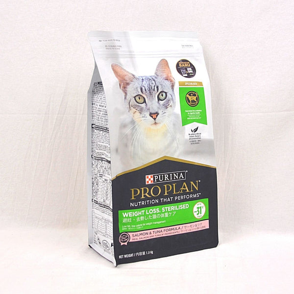 PROPLAN Adult Cat Sterilised Salmon tuna Cat Dry Food Proplan