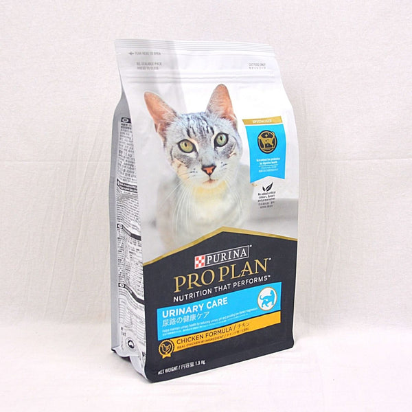 PROPLAN Adult Cat Urinary Chicken Cat Dry Food Proplan