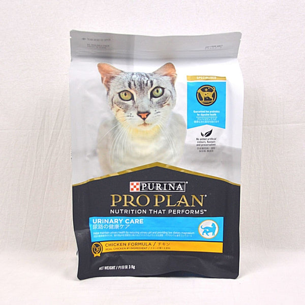 PROPLAN Adult Cat Urinary Chicken Cat Dry Food Proplan 3kg