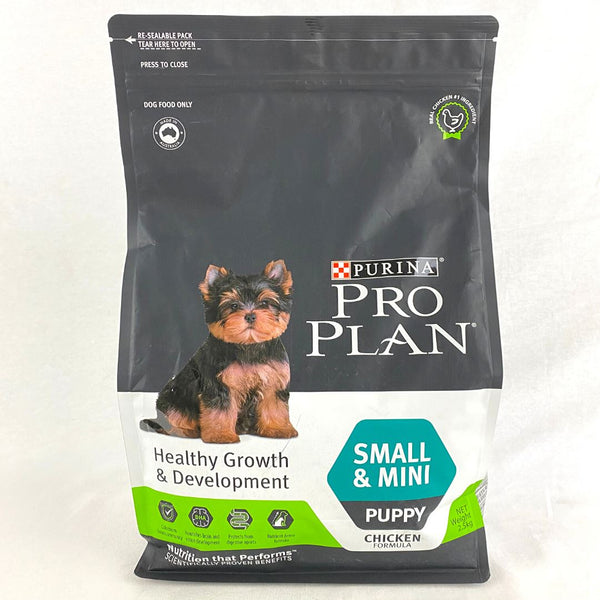 PROPLAN Puppy Small and Mini Breed Chicken 2,5kg Dog Food Dry Proplan