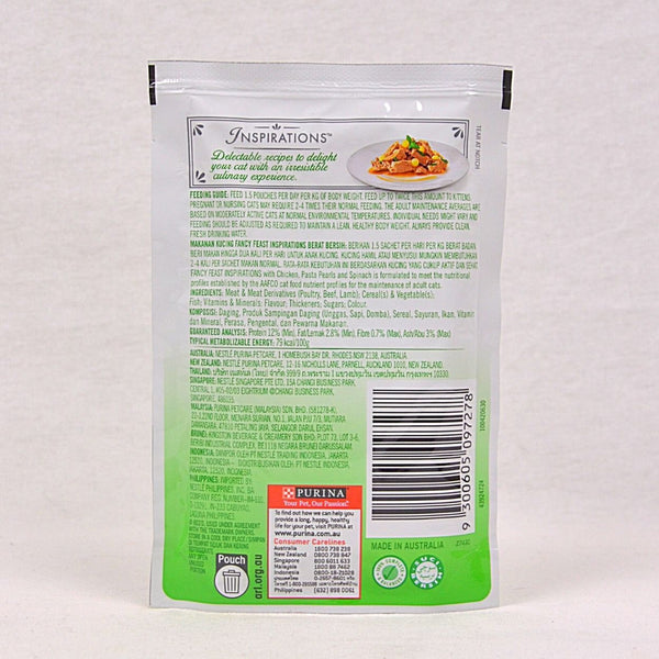 PURINA Fancy Feast Inspiration CHICKEN,Pasta,Pearls and Spinach Pouch 70gr Cat Food Wet Purina