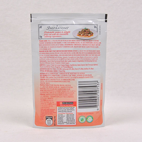 PURINA Fancy Feast Inspiration SALMON,Spinach,Courgette and Green Beans Pouch 70gr Cat Food Wet Purina
