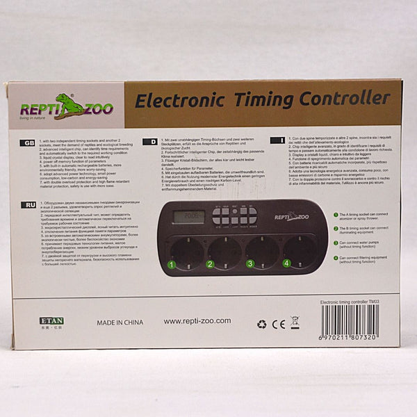 REPTIZOO Timer and Charging Dock 4slot Reptile Heating & Lighting Reptizoo