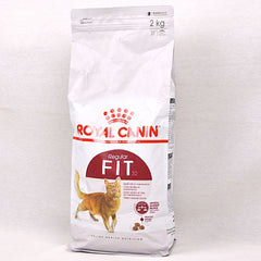ROYAL CANIN Feline Fit 2kg Cat Dry Food Royal Canin