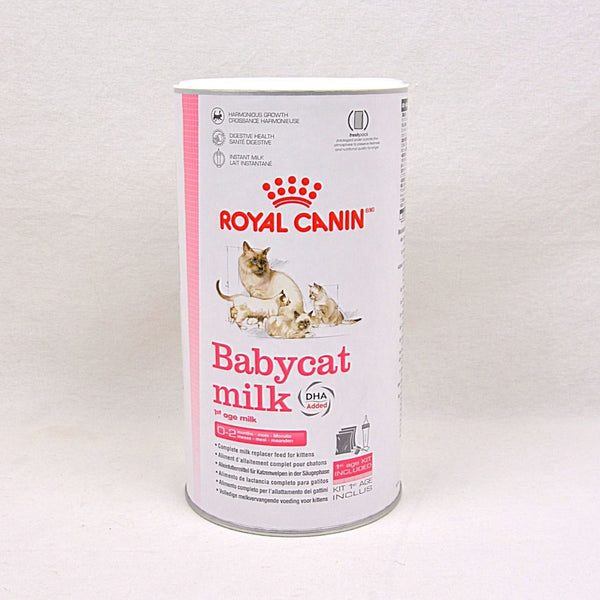 ROYALCANIN Baby Milk Cat 300gr Pet Vitamin and Supplement Royal Canin