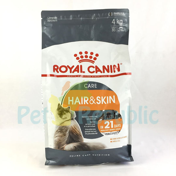 ROYALCANIN Feline Hair and Skin 4kg - Pet Republic Jakarta