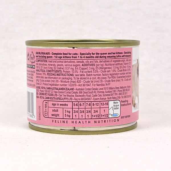 ROYALCANIN Mother and Baby Cat Canned 195gr Cat Food Wet Royal Canin
