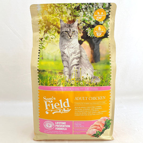 SAMSFIELD Cat Adult Chicken 2,5kg Cat Dry Food Sam`s Field