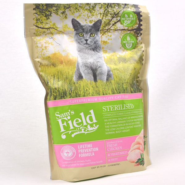 SAMSFIELD Cat Sterilized 400gr Cat Dry Food Sam`s Field